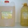 Calidad de girasol, soja y aceite de palma para la venta.