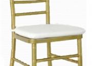 ¿Buscas sillas para tu evento?