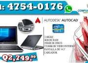 Computadoras ofertadas // visitanos en xela // latops / combos ciber cafe