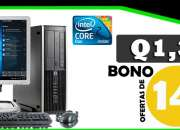 Oferta de bono 14 computadora ddr3 super economica 2017