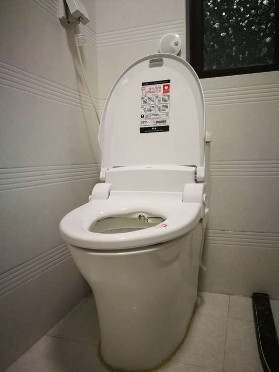 intelligent smart automatica toilet seat cover