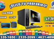 COMPUTADORA HP, A TAN SOLO Q 1,950.00